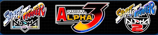 Street Fighter Alpha artwork logo
