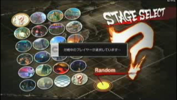 Live Famitsu Stream Reveals SSF4 Stuff: Character & Stage Select Screens, Menus