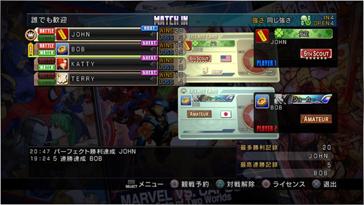 25 umvc301 Novas imagens de Ultimate Marvel vs Capcom 3 mostram as mudanças no sistema online do jogo