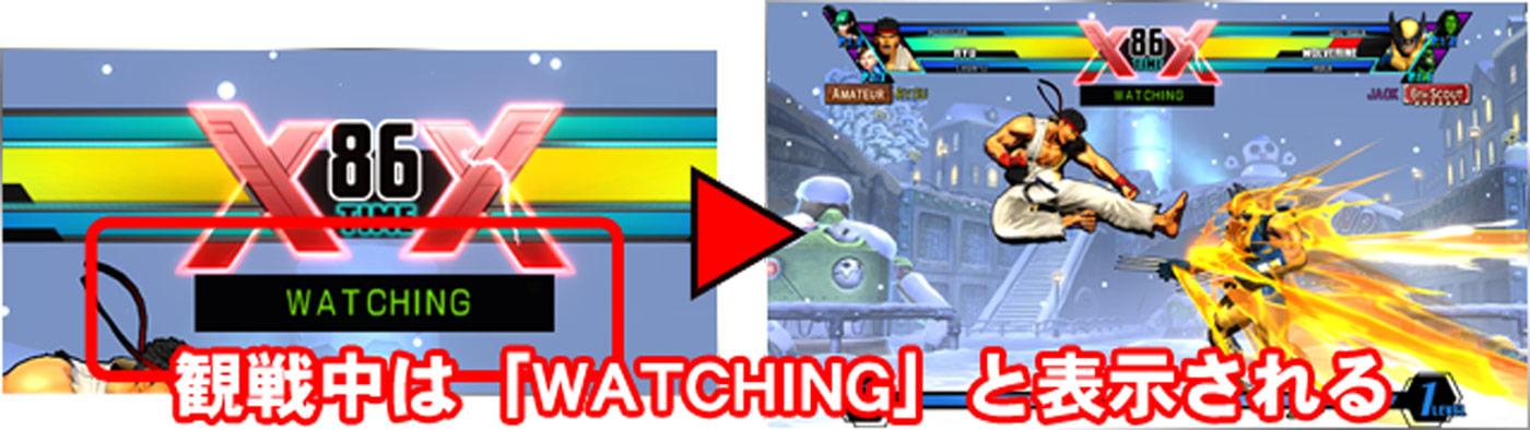 25 umvc302 Novas imagens de Ultimate Marvel vs Capcom 3 mostram as mudanças no sistema online do jogo