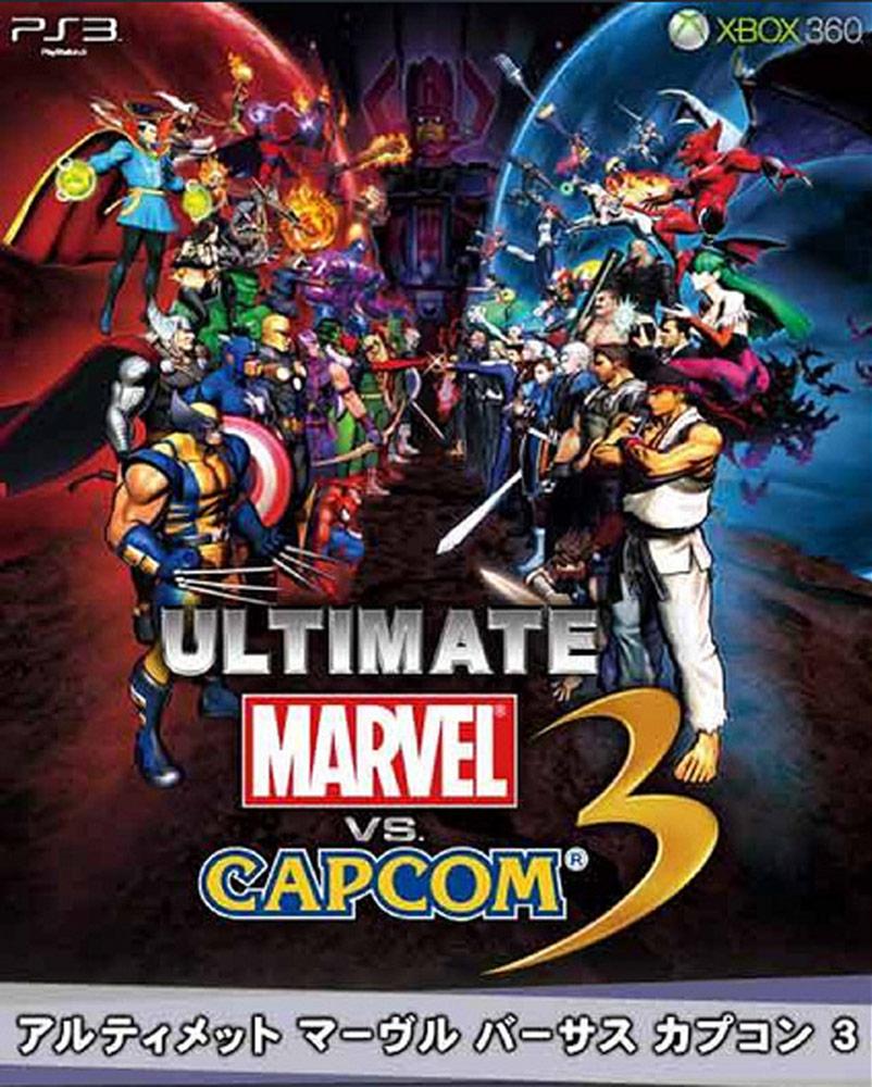25 umvc303 Novas imagens de Ultimate Marvel vs Capcom 3 mostram as mudanças no sistema online do jogo