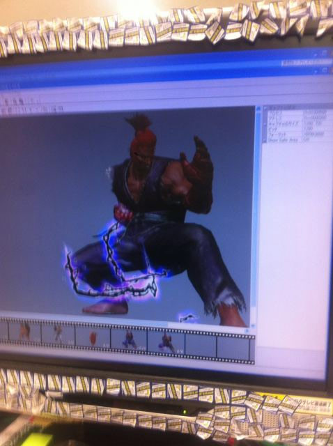 Tekken X Street Fighter Images Leaked - NeoGAF