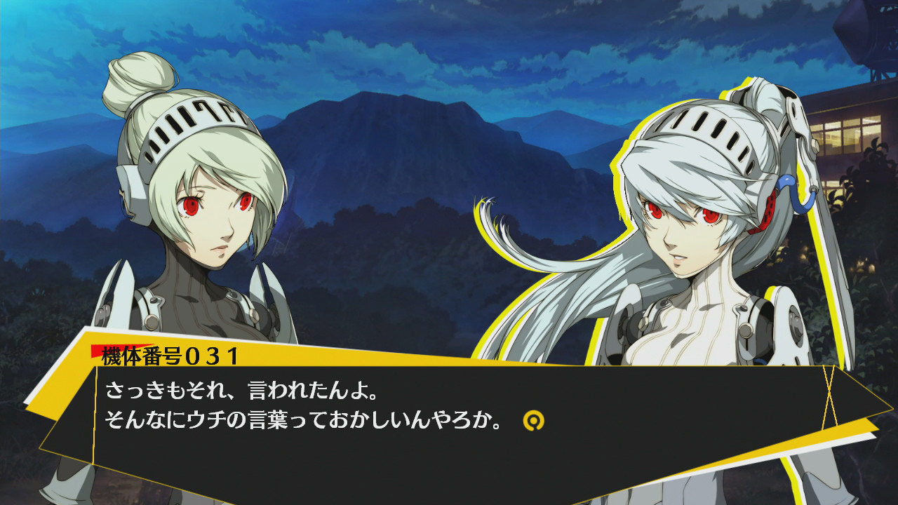 Persona 4  Arena - Labrys and Elizabeth Story mode screenshots  05Persona Labrys Sprite
