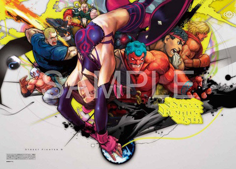 Japanese Street Fighter 25th Anniversary art book sample #4