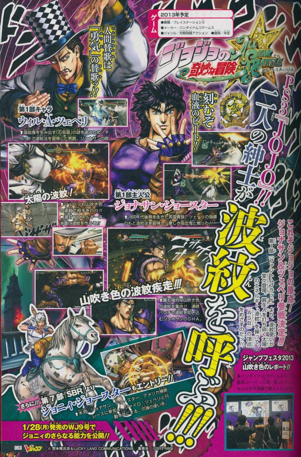 Jojo's Bizarre Adventure All Star Battle New Characters Reveal
