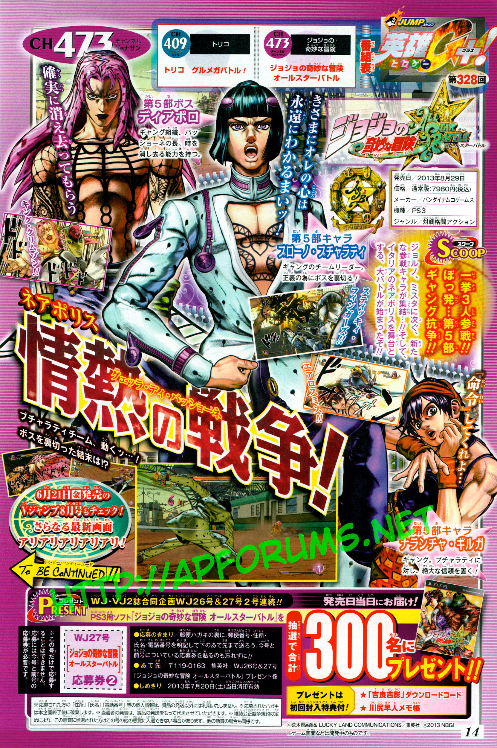 Diavolo, Bruno, And Narancia confirmed as playable in JoJo's Bizarre Adventure: All Star Battle - HD scan