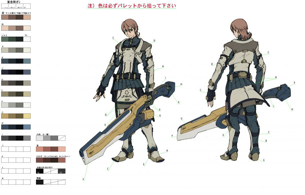 Possible leaked Guilty Gear Xrd -SIGN- character designs image #19