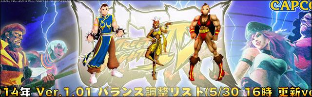 Download Street Fighter X Tekken Dlc Unlocker - softfreesoftth