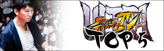 Nemo lists top 5 characters in Ultra Street Fighter 4 in his opinion; feels Yun is hard to win with consistently