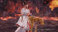 Kazumi revealed for Tekken 7 image #1