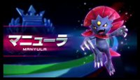 Pokken Reveal image #1