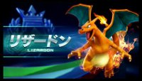 Pokken Reveal image #2