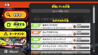 Super Smash Bros. 4 7/31 update image #1