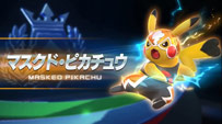 Masked Pikachu in Pokkèn Tournament image #2