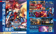 Nine to be playable in BlazBlue Central Fiction image #2