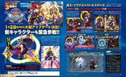 New characters in Blazblue: Central Fiction and Guilty Gear image #2