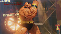 Street Fighter 5 director's edition colors screen shots image #3