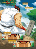 Street Fighter Unlimited preview image #3