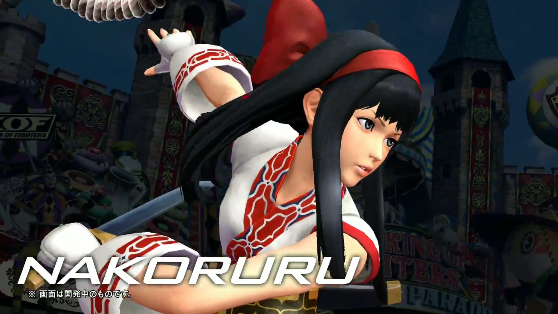 Kof XIV is here! With 3d models    The Vision