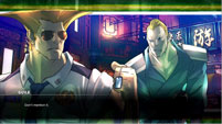 Guile Story image #1