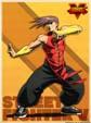 Street Fighter 5 Yang image #1