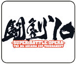 Super Battle Opera 2010 qualifiers update