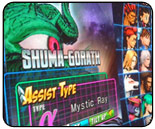 Shuma & Jill, 3DS Super Street Fighter 4 playable at various places in U.S.