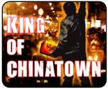 Roundup: King of Chinatown documentary, Sakura 36 hit combo