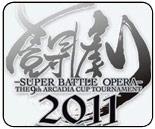 East Coast Super Battle Opera qualifiers stream by Team Sp00ky