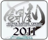 Super Street Fighter 4 AE: Super Battle Opera 2011 details and character stats