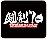 SBO (Tougeki) staff apologizes for Super Street Fighter 4 AE tourney mistake