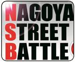 Team Evil Geniuses Nagoya Street Battle 30 sneak peak