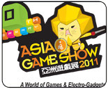 Ono: Still fine-tuning AE 2012, keep an eye on Asia Game Show