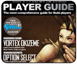Ibuki player guide, behind the scenes of a combo video, Guy technology - Super Street Fighter 4 Arcade Edition v2012
