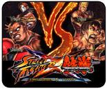 Famitsu reviews Street Fighter X Tekken - 35/40 score for PS3 release