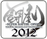 SBO 2012 (Tougeki) held on August 4-5, game schedule and formats released