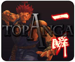 Topanga B League results, battle logs and more - SSF4 AE v2012 tournament