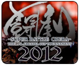 Super Battle Opera 2012 stream confirmed to be pay-per-view