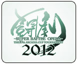 Super Battle Opera (Tougeki) 2012 results, brackets and more