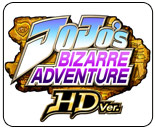 Updated: JoJo's Bizarre Adventure HD released on Xbox Live Marketplace, PlayStation Network