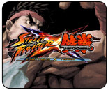 Street Fighter X Tekken v2013 patch notes part 1 - Street Fighter cast members