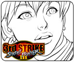 Quality assurance resources being tied up reason for Street Fighter 3 Third Strike patch delay, update still on the way