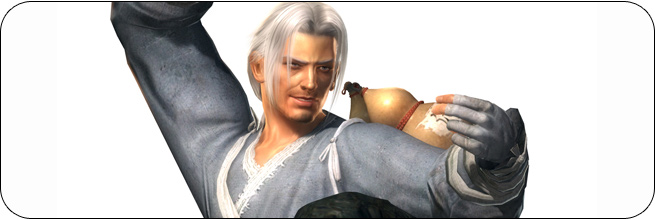 Brad Dead or Alive 5 Moves, Characters, Combos and Strategy Guides