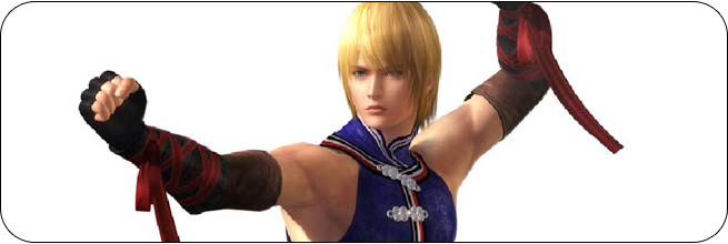 Eliot Dead or Alive 5 Moves, Characters, Combos and Strategy Guides