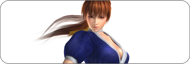 Kasumi Dead or Alive 5 Moves, Characters, Combos and Strategy Guides