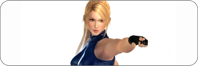 Sarah Bryant Dead or Alive 5 Moves, Characters, Combos and Strategy Guides
