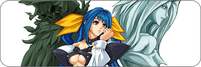Dizzy Guilty Gear XX Accent Core Plus Moves, Combos, Strategy Guide