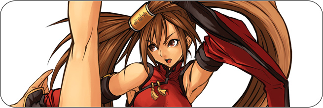 Jam Kuradoberi Guilty Gear XX Accent Core Plus Moves, Combos, Strategy Guide