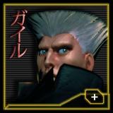 pmf026's avatar
