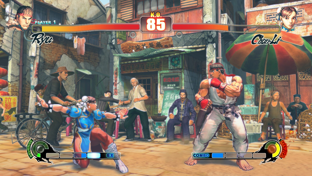 PC Street Fighter 4 another screen shot in watercolor mode
